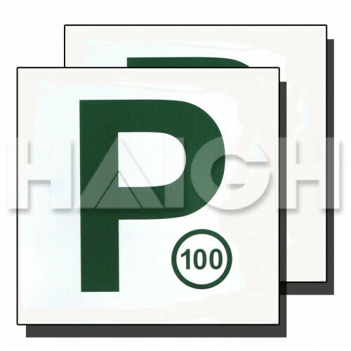 Magnetic P Green Plates