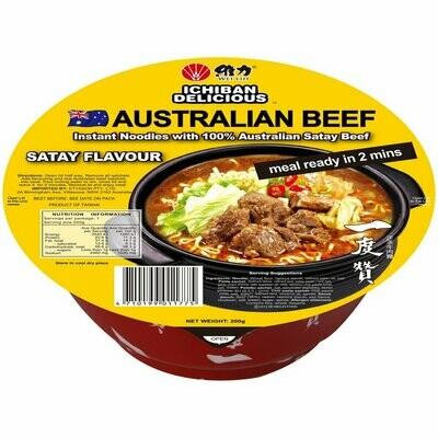 Ichiban Australian Beef Satay 200G