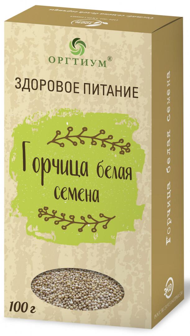 Семена белой горчицы, 100 гр
