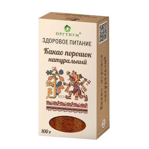 Какао порошок натуральный, 200 г