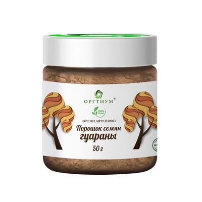 Порошок семян Гуараны, 50 гр