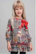 Rosalita Senoritas Escobita Girls Dress