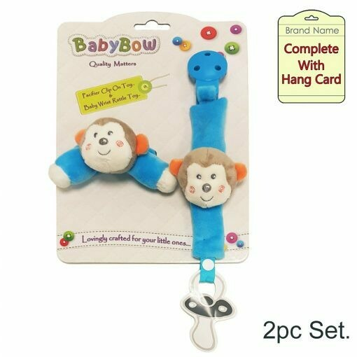 Baby Soother Holder & Wrist Rattle