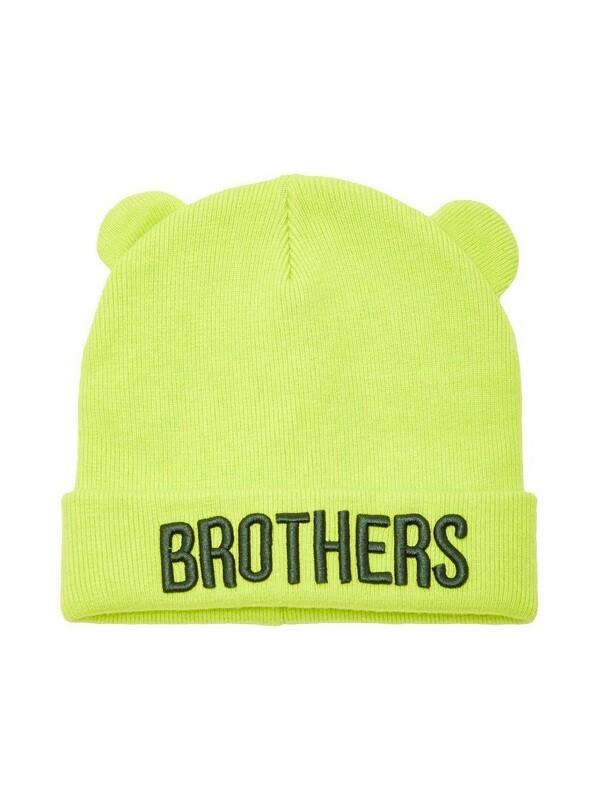 Name It Boys Hat M(13179560)
