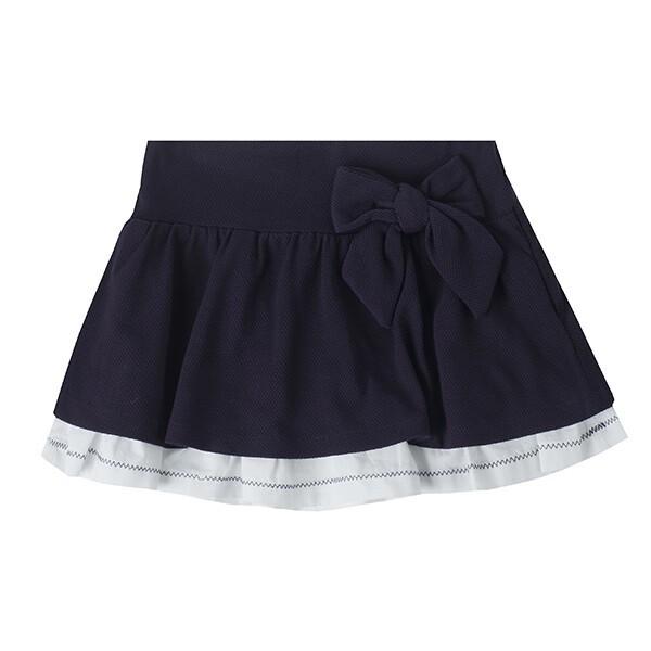 UBS2 Girls Skirt (218300)