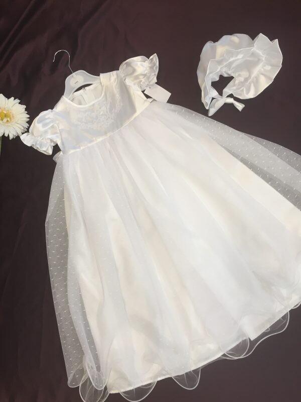 Jaan Girls Christening Gown