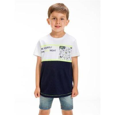 UBS2 Boys T-Shirt (E209432)