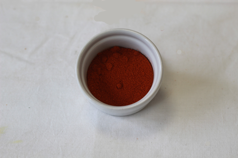 Smoked Paprika 20g