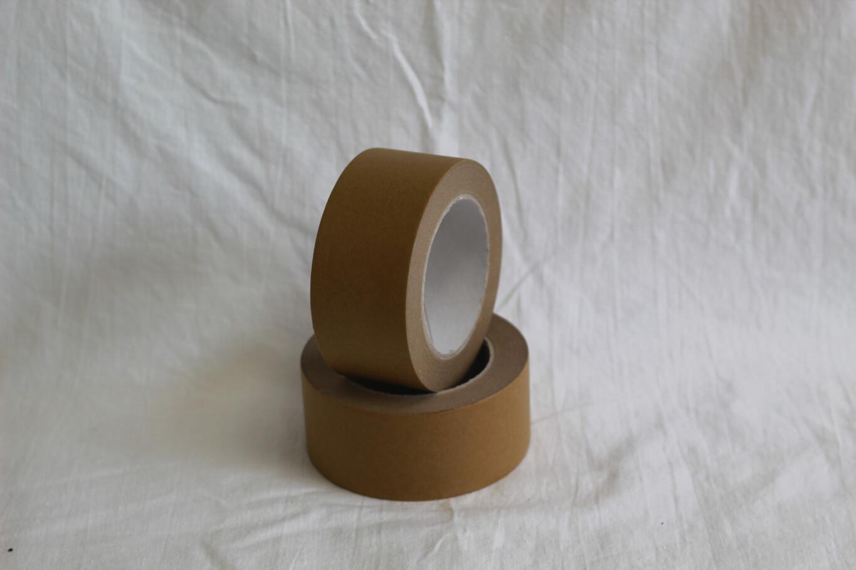 Brown Parcel Tape