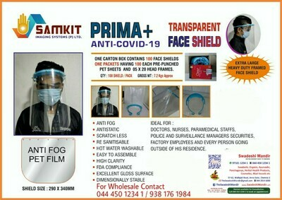 Prime Anti-Covid-19 Transparent Face Shield