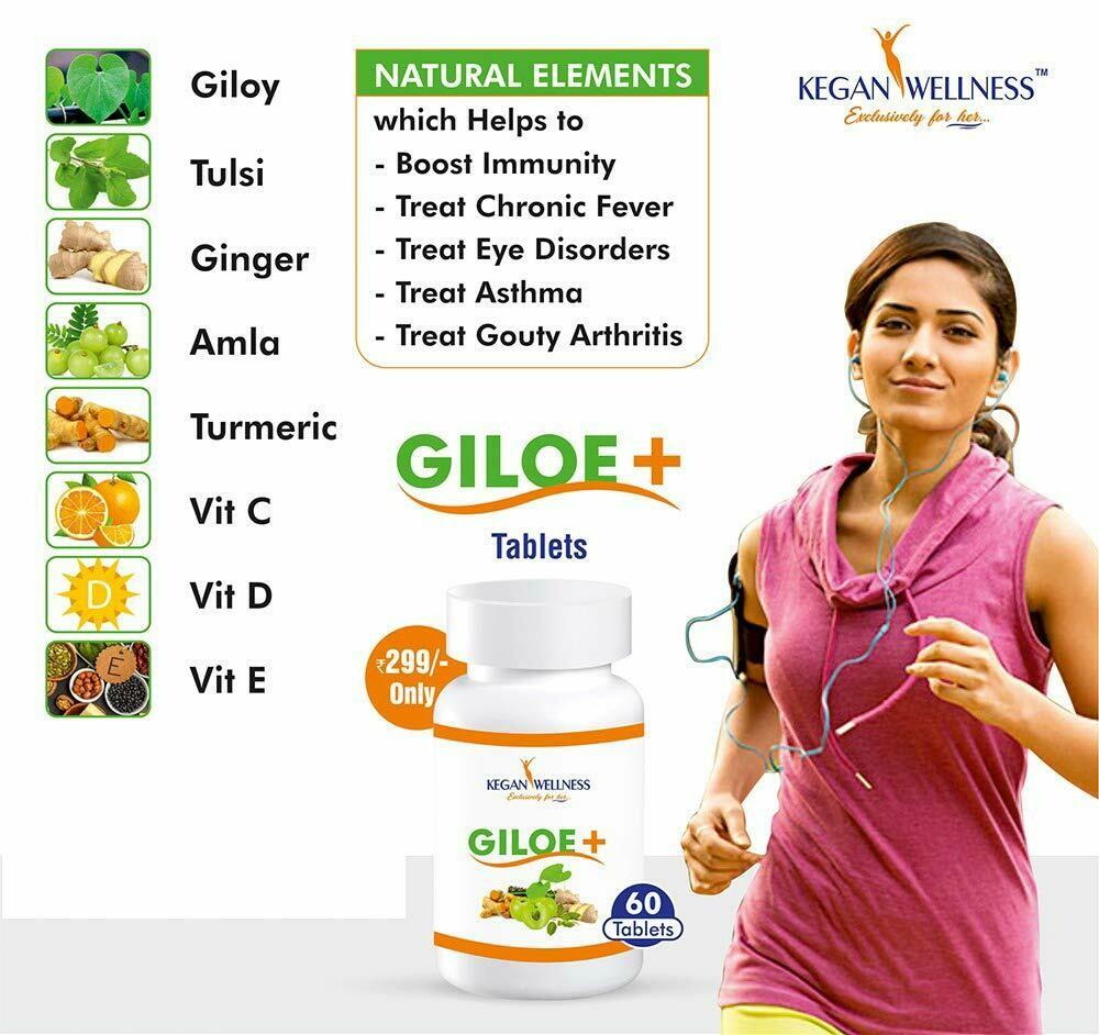 Giloe+ Supplement - 60 Tablets
