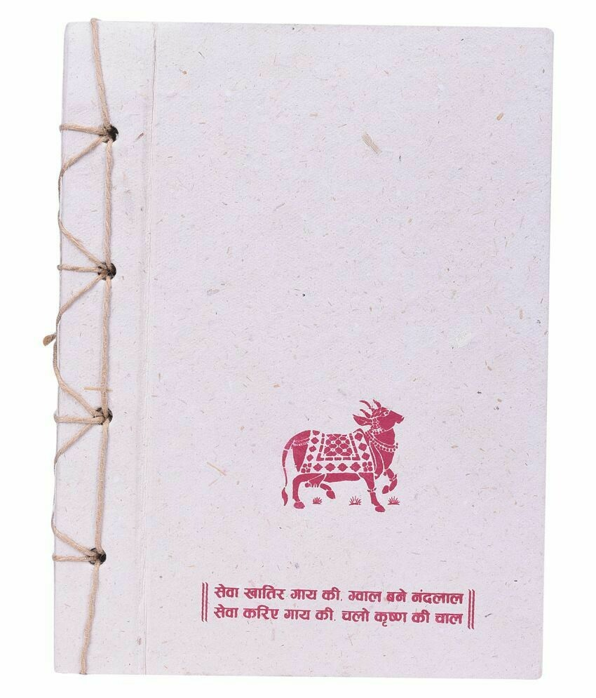 Hand Stitch Note Book Made From Desi Cow Dung/Gobar