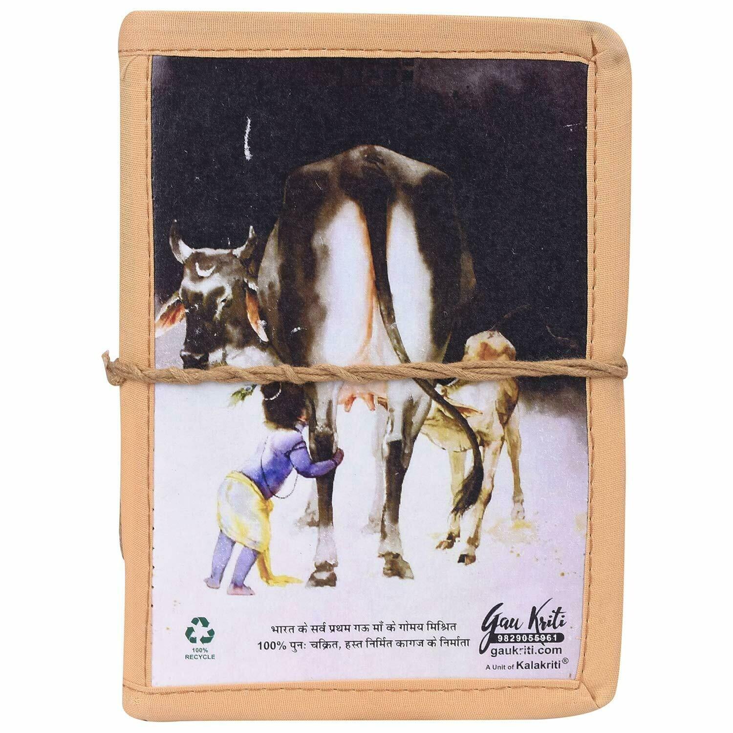 Cow Dung Cloth Stitch Note Book
