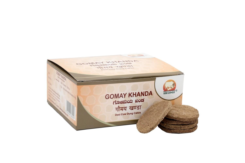 Gou Ganga Goumata Khanda-Cow Dung Cakes