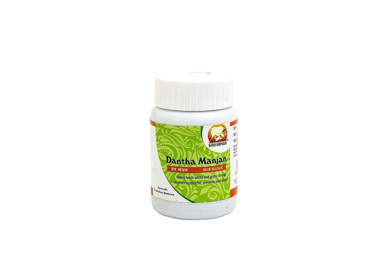 Gou Ganga Dantha Manjan Ayurvedic Tooth Powder 50g