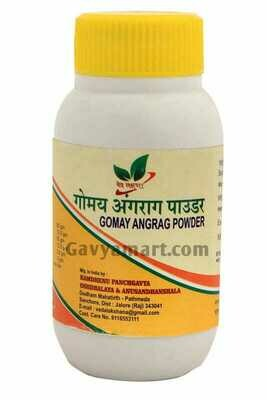 Gomay Angrag Powder 140g