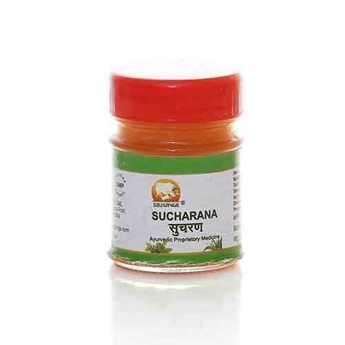 Gou Ganga Sucharana Crack Heel Cream 10g