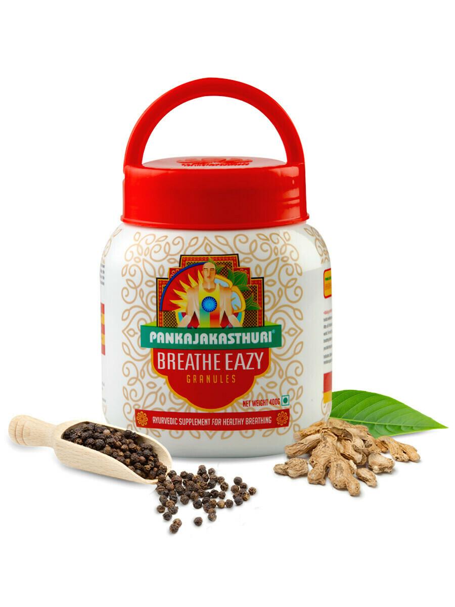 Pankajakasthuri Ayurvedic Breathe Eazy