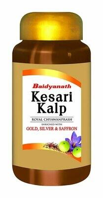 Baidyanath Kesari Kalp Royal Chyawanprash - Enriched with Gold, Silver and Saffron 500g