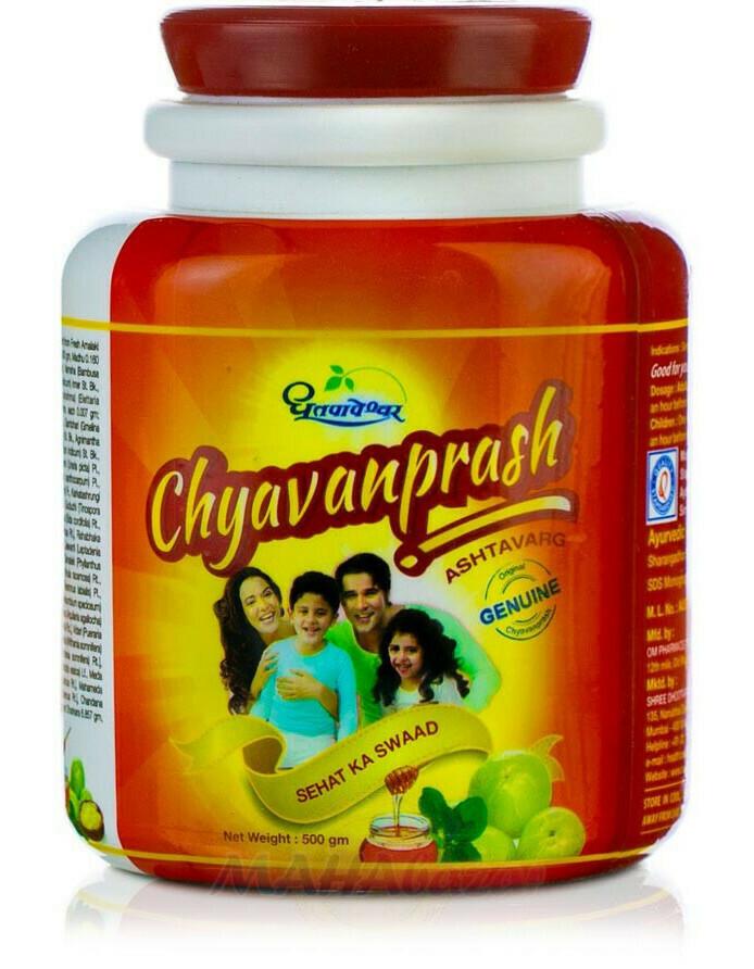 Chyavanprash Ashtavarg 500g