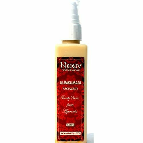 Neev Herbal Handmade Soaps Face Wash Beauty Secrets From Ayurveda 100ml