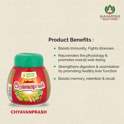 Maharishi Ayurveda Authentic Chyavanprash 500g