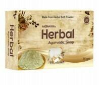 Akshaya's Herbal Ayurvedic Soap 75g