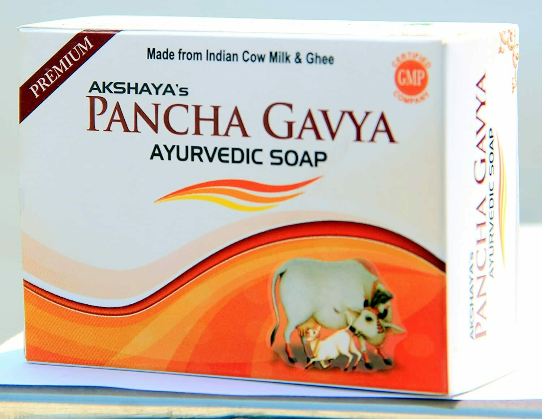 Akshaya's Panchagavya Ayurvedic Soap Premium 125g