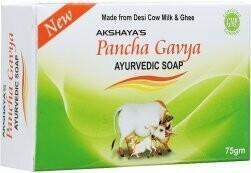 Akshaya's Panchagavya Ayurvedic Soap 75g