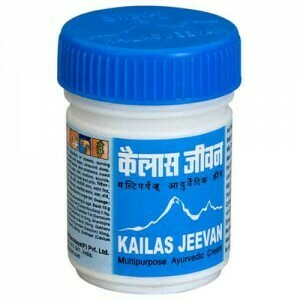 Kailash Jeevan - Multi-Purpose Cream