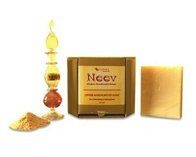 Neev Herbal Handmade Soaps Divine Sandal Soap