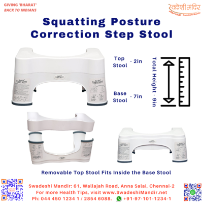 Squatting Posture Correction Step Stool