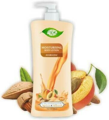 Apricot and Almond Moisturising Body Lotion For Dry and Damaged Skin 200ml