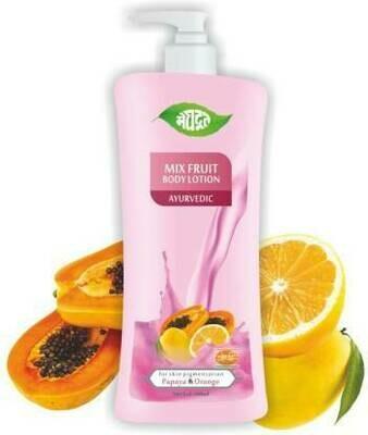 Papaya and Orange Mix Fruit Body Lotion For Skin Pigmentation 200ml