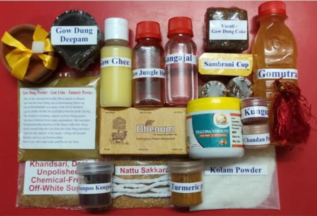 Desi Gow's Panchagavya, Swadeshi Traditional, Non-Chemical Pooja Kit & Gift Box