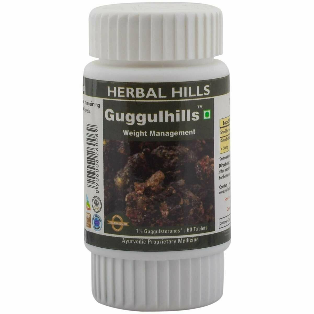 Herbal Hills Guggulhills 60Tablets
