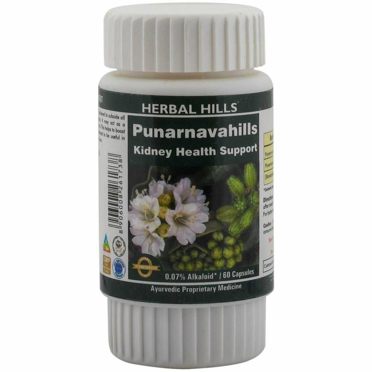 Herbal Hills Punarnavahills 60Capsules