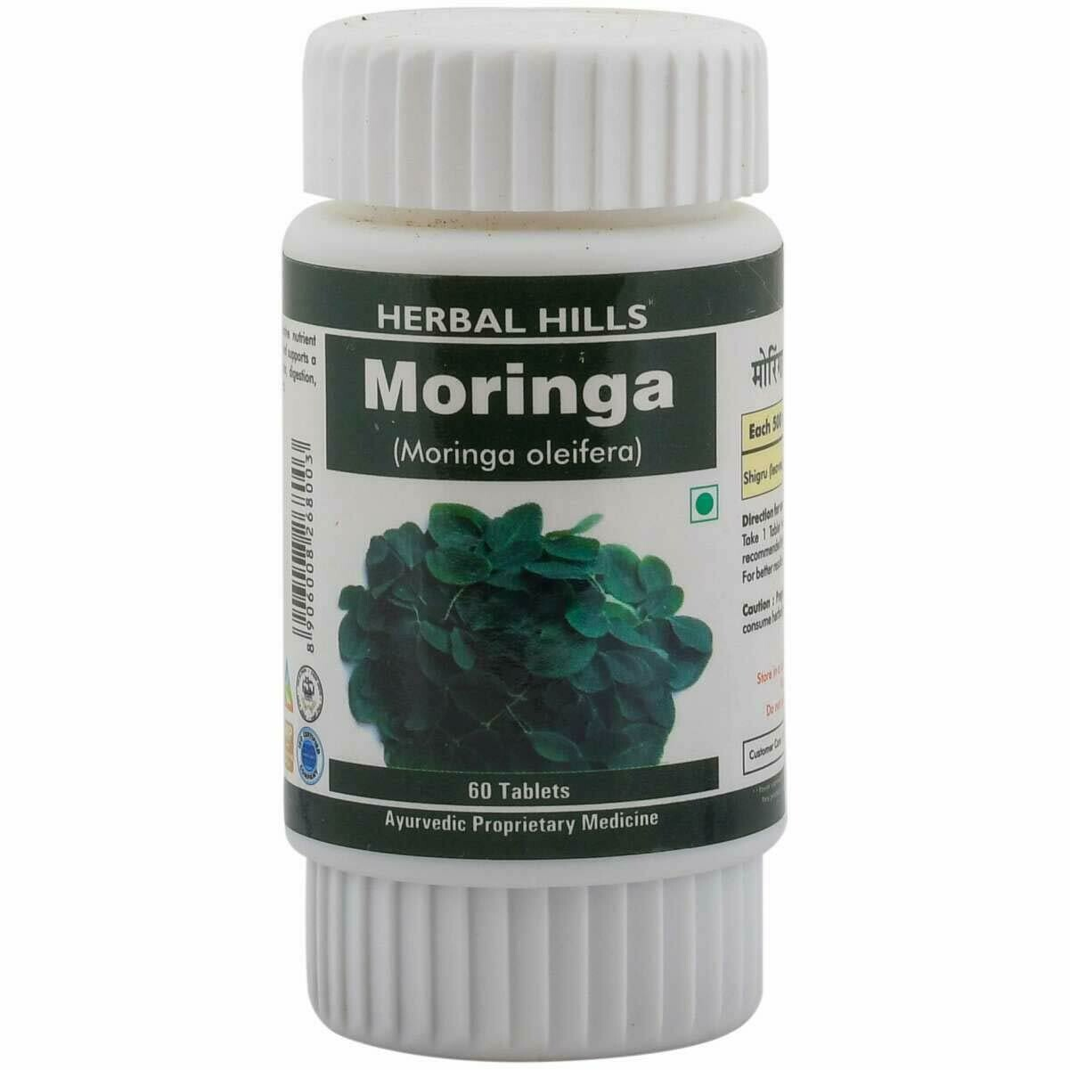 Herbal Hills Moringa Green Food Supplement 60Taplets