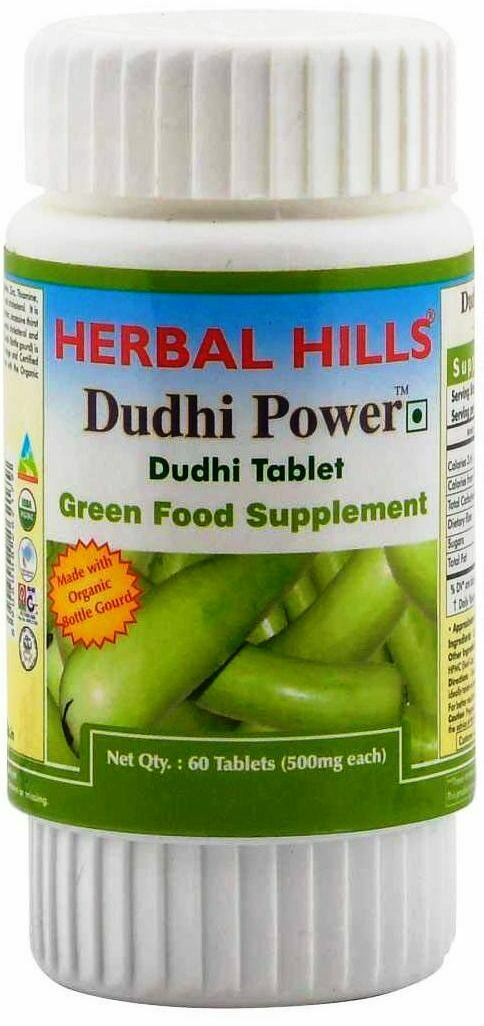 Herbal Hills Dudhi Power 60Tablets