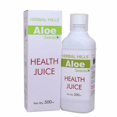Herbal Hills Aloe Vera Juice 500ml