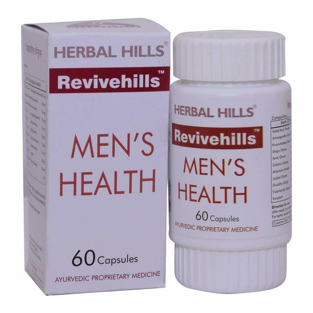 Herbal Hills Revivehills 60Capsules