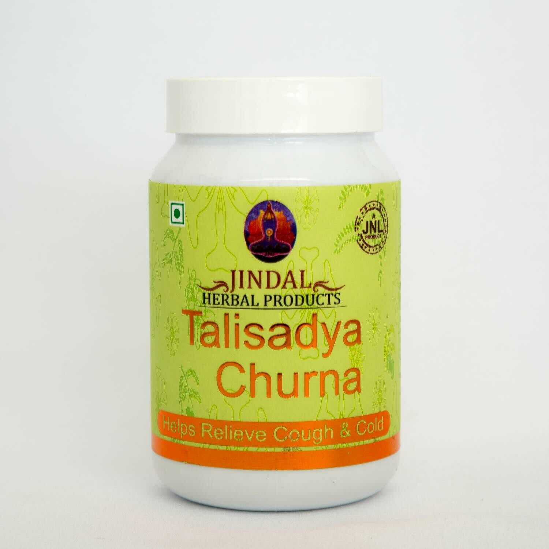 Jindal Herbals Talisadya Churna 100g