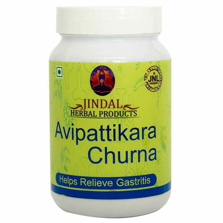Jindal Herbal Avipattaiakara Churna 100g