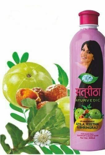 Meghdoot Satreetha Shampoo 500ml
