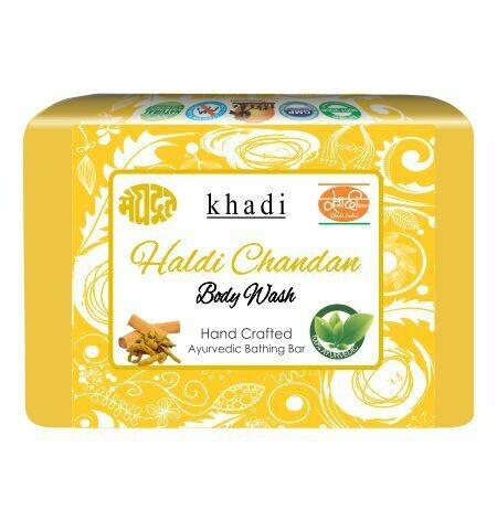 Meghdoot Khadi Ayurvedic Haldi Chandan Body Wash 125g