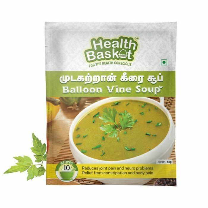 Health Basket Mudakatran Soup Powder 50g