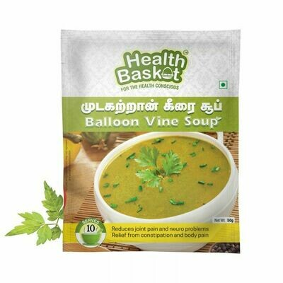 Health Basket Mudakatran Soup Powder 50g