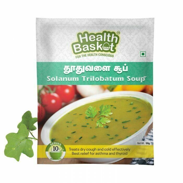 Health Basket Thoothuvalai Soup Powder 50g