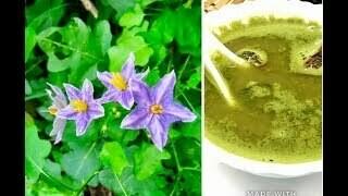 Vriktsha Herbs Thoothuvalai Keerai Soup Powder 50g
