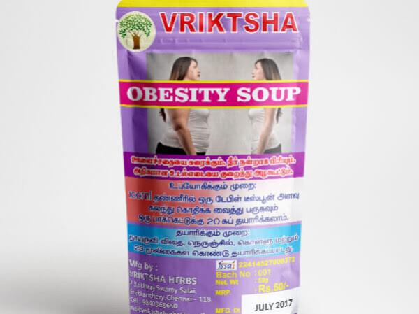 Vriktsha Herbs Obesity Soup Powder 50g